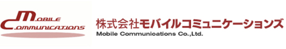 Mobile Communications Co., Ltd.